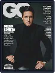 GQ Mexico Magazine (Digital) Subscription November 1st, 2020 Issue