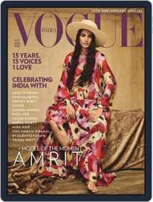 VOGUE India Magazine (Digital) Subscription