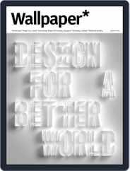 Wallpaper Magazine (Digital) Subscription August 1st, 2021 Issue