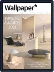 Wallpaper Magazine (Digital) Subscription February 1st, 2021 Issue