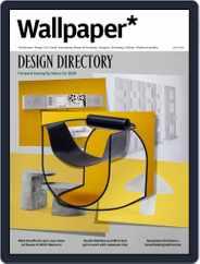 Wallpaper Magazine (Digital) Subscription July 1st, 2021 Issue