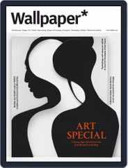 Wallpaper Magazine (Digital) Subscription November 1st, 2021 Issue
