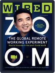 WIRED UK Magazine (Digital) Subscription September 1st, 2020 Issue
