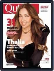 Quién Magazine (Digital) Subscription May 1st, 2021 Issue