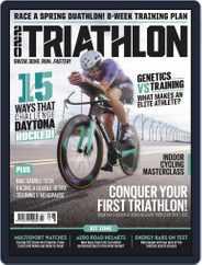 220 Triathlon Magazine (Digital) Subscription March 1st, 2021 Issue