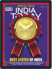 India Today Magazine (Digital) Subscription December 7th, 2020 Issue