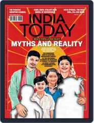 India Today Magazine (Digital) Subscription August 2nd, 2021 Issue