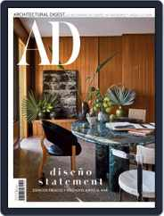 Architectural Digest Mexico Magazine (Digital) Subscription July 1st, 2021 Issue