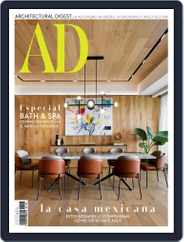Architectural Digest Mexico Magazine (Digital) Subscription October 1st, 2021 Issue