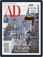 Architectural Digest Mexico Magazine (Digital) Subscription September 1st, 2021 Issue