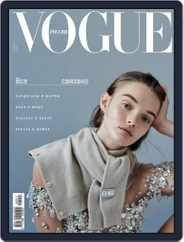 Vogue Russia Magazine (Digital) Subscription November 1st, 2020 Issue