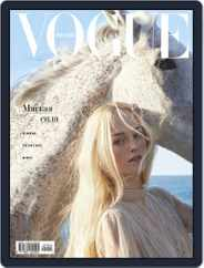 Vogue Russia Magazine (Digital) Subscription April 1st, 2021 Issue
