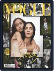 Vogue Russia Magazine (Digital) Subscription August 1st, 2021 Issue
