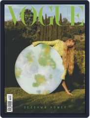 Vogue Russia Magazine (Digital) Subscription June 1st, 2021 Issue