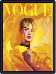 Vogue Russia Magazine (Digital) Subscription March 1st, 2021 Issue