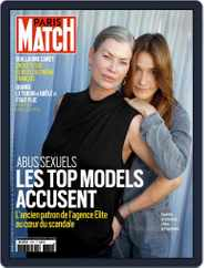 Paris Match Magazine (Digital) Subscription October 14th, 2021 Issue