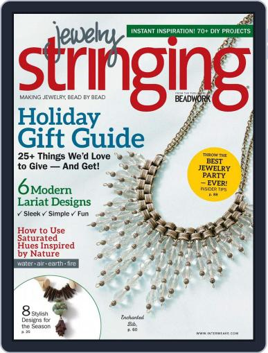 Jewelry Stringing (Digital) November 1st, 2016 Issue Cover