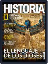 Historia Ng Magazine (Digital) Subscription April 1st, 2021 Issue