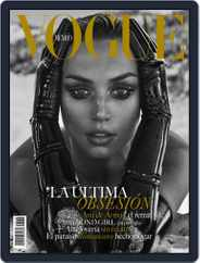 Vogue Mexico Magazine (Digital) Subscription October 1st, 2020 Issue