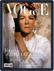 Vogue Mexico Magazine (Digital) Subscription September 1st, 2020 Issue