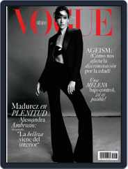 Vogue Mexico Magazine (Digital) Subscription August 1st, 2021 Issue