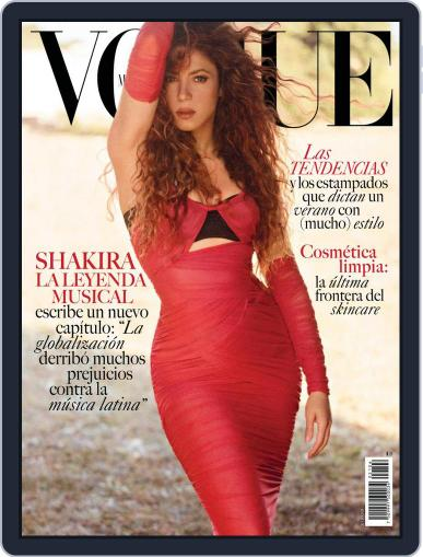 Vogue Mexico Magazine (Digital) July 1st, 2021 Issue Cover
