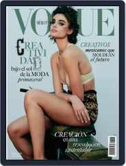 Vogue Mexico Magazine (Digital) Subscription March 1st, 2021 Issue