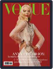 Vogue Mexico Magazine (Digital) Subscription October 1st, 2021 Issue