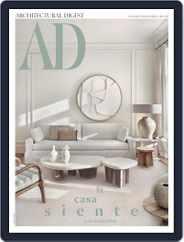 Ad España Magazine (Digital) Subscription April 1st, 2021 Issue