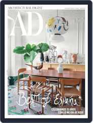 Ad España Magazine (Digital) Subscription March 1st, 2021 Issue