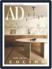 Ad España Magazine (Digital) Subscription May 1st, 2021 Issue