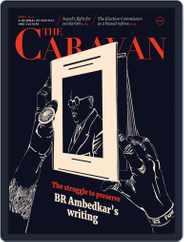 The Caravan Magazine (Digital) Subscription April 1st, 2021 Issue