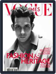 Vogue hommes English Version Magazine (Digital) Subscription April 1st, 2021 Issue