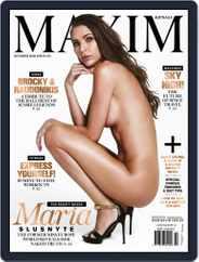 Maxim Australia Magazine (Digital) Subscription October 1st, 2021 Issue