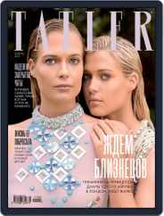 Tatler Russia Magazine (Digital) Subscription April 1st, 2021 Issue
