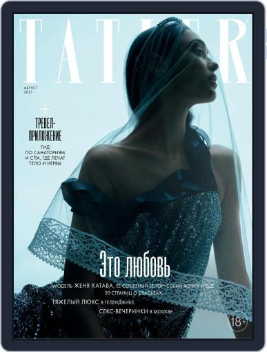 Tatler Russia Magazine (Digital) August 1st, 2021 Issue Cover