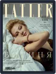 Tatler Russia Magazine (Digital) Subscription February 1st, 2021 Issue