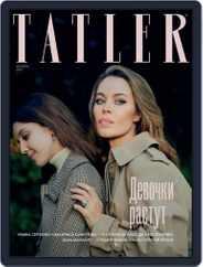 Tatler Russia Magazine (Digital) Subscription October 1st, 2021 Issue