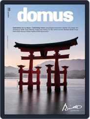 Domus Magazine (Digital) Subscription April 1st, 2021 Issue