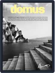 Domus Magazine (Digital) Subscription March 1st, 2021 Issue