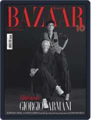 Harper's Bazaar España Magazine (Digital) Subscription November 1st, 2020 Issue