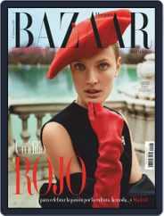 Harper's Bazaar España Magazine (Digital) Subscription February 1st, 2021 Issue