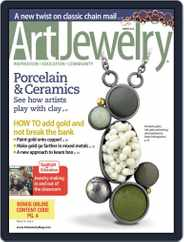 Art Jewelry (Digital) Subscription March 1st, 2016 Issue