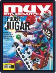 Muy Interesante México Magazine (Digital) Subscription April 1st, 2021 Issue