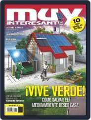 Muy Interesante México Magazine (Digital) Subscription May 1st, 2021 Issue