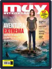 Muy Interesante México Magazine (Digital) Subscription October 1st, 2021 Issue