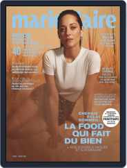 Marie Claire - France Magazine (Digital) Subscription July 1st, 2021 Issue