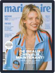 Marie Claire - France Magazine (Digital) Subscription November 1st, 2021 Issue