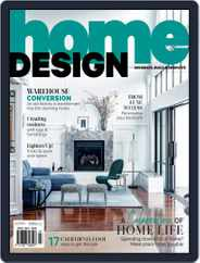 Home Design Magazine (Digital) Subscription April 7th, 2021 Issue