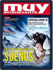 Muy Interesante  España Magazine (Digital) Subscription April 1st, 2021 Issue